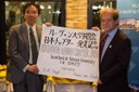 New alumni chapter strengthens collaboration with Japan